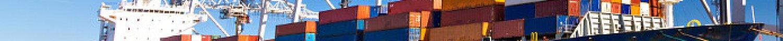 Containerschiff-header
